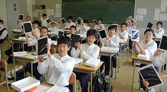 ICTを生かした教育