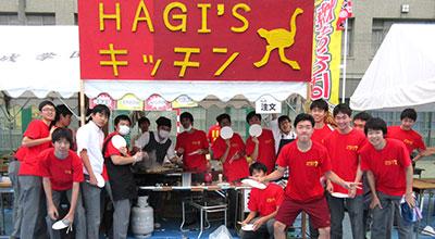 文化祭で飲食店をオープン名前は「HAGI'Sキッチン」