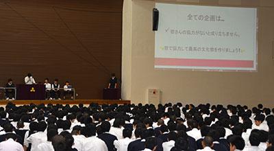 全校生徒がそろった生徒総会