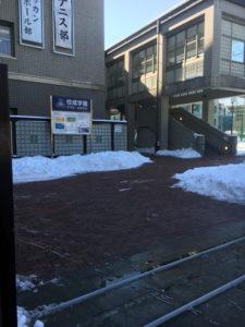 雪かきの活動-7