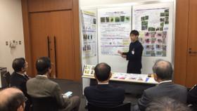 ISEF2018 日本代表派遣が決定