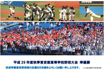 第90回記念選抜高等学校野球大会の出場校が決定-3